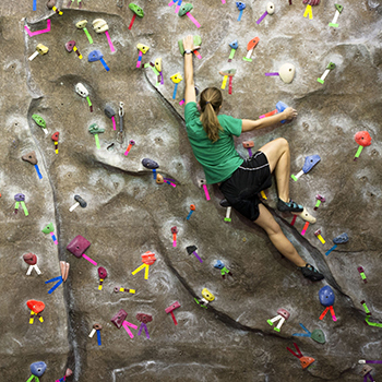 Cool Spots on Campus: The Rec Center Rockwall